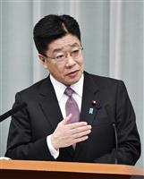 加藤官房長官、香港の民主活動家判決「禁錮刑に懸念」