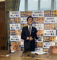 「不当な人権弾圧」 国民・玉木氏 香港民主化への実刑を批判