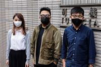 香港民主活動家実刑 超党派議連も抗議