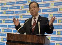 「独裁的、専制的なやり方」 香港民主活動家実刑で志位氏が抗議