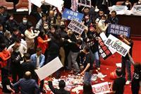 【台湾有情】ブタの内臓 飛び交う議会
