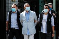 香港紙創業者の黎氏も収監 周庭氏は上訴を申請