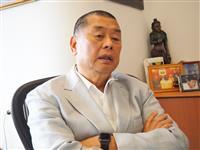 収監の黎智英氏「自らの裁判で香港司法の現状分かる」