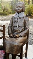 韓国が独慰安婦像の撤去要請を批判 「謝罪、反省に逆行」