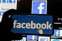 フェイスブック、コロナワクチンの偽情報を削除