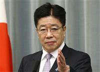 NHK「Eテレ売却」案、加藤官房長官は言及せず