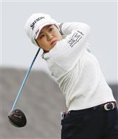 気温10度以下、畑岡寒さに耐える 米女子ゴルフ第1日