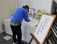 茨城・取手市役所に木内さんの記帳所設置