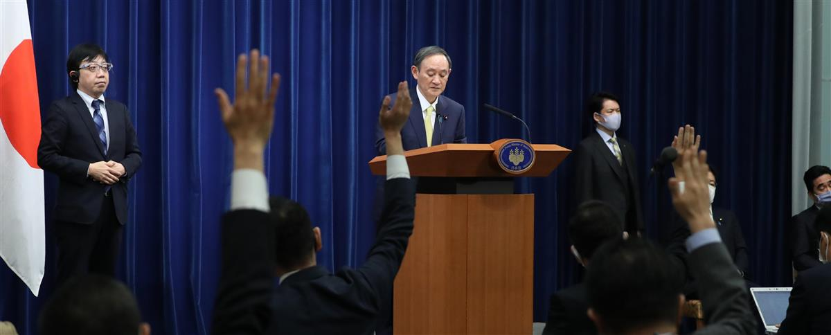 政府新規法案7本成立 看板政策は通常国会で審議、菅首相は正念場