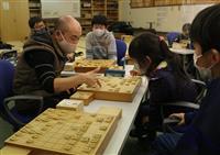 【深層リポート】夢のプロ棋士輩出へ英才教育 将棋駒生産日本一の天童市