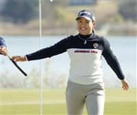 積極的に攻めた畑岡 5バーディーに笑顔 米女子ゴルフ