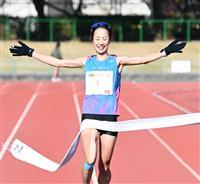 37歳俵が大阪ロードV 大阪国際へ「走れることに感謝」