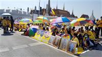 タイ王宮前に多数の支持者、故プミポン前国王誕生日