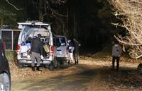 35歳失踪女性の遺体発見、死体遺棄容疑で29歳男逮捕へ 警視庁