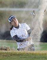 畑岡、1打差の4位 米女子ゴルフ第3日