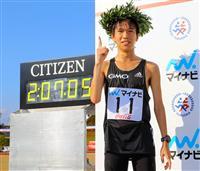 福岡国際優勝の吉田、引退決意から一転、マラソンの素質開花