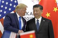 【正論1月号】チャイナ監視台 中国は米大統領選をどう見たか 産経新聞台北支局長 矢板明…