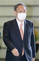 首相「前向きに進める」 自民、デジタル庁で「脱霞が関」提言