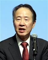 次期駐米大使に冨田駐韓大使 後任に相星駐イスラエル大使 政府調整