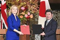 英、日本とのEPA承認 来年1月にも発効