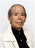 元特攻隊員の前衛美術家、池田龍雄さんが死去