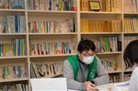 【地方移住ナビ】北海道函館市 心も人生もより豊かに