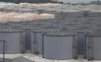増え続ける処理水 設置進む最後のタンク 東電福島第1原発