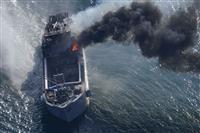 貨物船火災、2人不明 広島沖