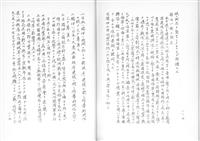 三国同盟は「米への宣戦布告」 知米派海軍将校の訓示発見