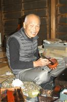 【しずおか・この人】漆に語りかけ67年 「現代の名工」漆塗師、新井吉雄さん(85)