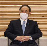 首相、「大阪万博楽しみ」 2800万人来場想定に