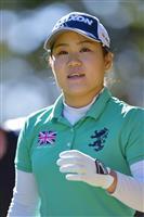 畑岡は7位で変わらず 女子ゴルフの7日付世界ランク