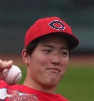 森下暢仁投手は4300万円 広島、新人王の有力候補