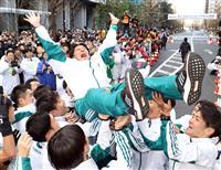 箱根駅伝は胴上げ禁止 関東学連、円陣や声かけも