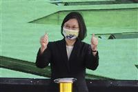 【矢板明夫の中国点描】日本食品禁輸問題 蔡政権のジレンマ