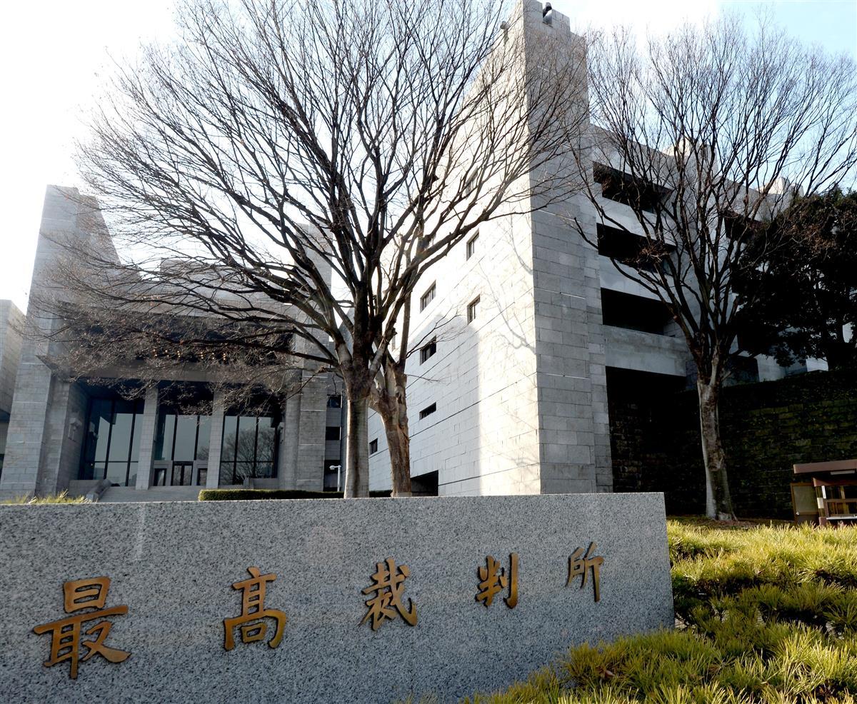 最高裁判所の外観 =東京都千代田区 最高裁判所(伴龍二撮影)
