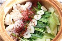 【料理と酒】ヘルシーで温まる福岡県のモツ鍋