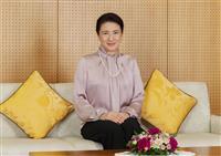コロナ禍の国民に寄り添われ「絆の大切さ強く感じる」 皇后さま57歳