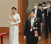 皇后さま、体調整え重要儀式にもご臨席