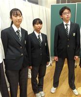 女子中高生の制服がズボンに 変遷に世相反映