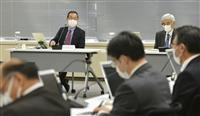 規制委員長「判断に自信」 大飯原発許可取り消し判決に反論