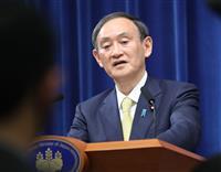 菅首相、あす東日本大震災被災地視察 岩手と宮城に