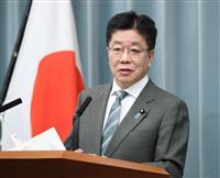 徴用工訴訟「明確な国際法違反」と加藤官房長官