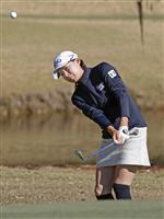 渋野は昨年覇者と第1R 11日未明から全米ゴルフ