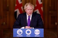 英政府がEU離脱協定骨抜き条項を削除 FTA交渉前進に好材料