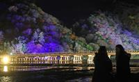 【動画】「嵐山花灯路」試験点灯 渡月橋、幻想的に