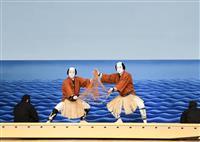 【鑑賞眼】歌舞伎座「十二月大歌舞伎」 愛之助は名バレエダンサー?