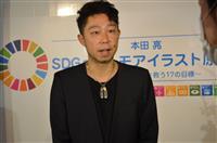 世界食糧計画に平和賞授与 式典はオンライン開催