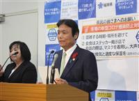 福岡・小川知事がコロナ感染増に危機感 移動自粛は求めず