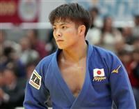 柔道史上初の「ワンマッチ」代表決定戦 男子66キロ級、新旧世界王者が13日に激突